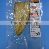 Food products price list of tasty dried fish horse mackerel in vacuum pack