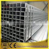 Made in China!!Galvanised shs pipe for building/ms square pipe/ms hollow section square pipe