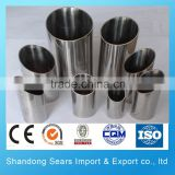 202 grade stainless steel pipe / 4 inch stainless steel pipe / stainless steel pipe scrap