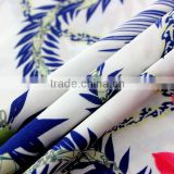 New Woven jacquard polyester curtain fabric fabric used for corsetry or pants