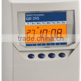 Punch card clock Time Recorder with no limitation for attendance management QR-395