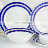 2016 hot sale restaurant dinner set custom ,ceramicdinnerware ,corelle dinnerware