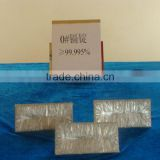 Cadmium Ingot with purity 99.99%-99.995%