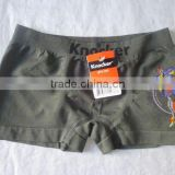 knitted seamless kids boxer shorts