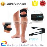 Adjustable Patella Tendon Knee wrap Strap