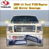 Hot new ABS rear vision mirror shell with signal lamps for Ford Raptor F150