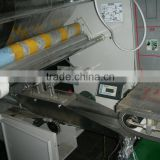 Biscuit Automatic Packing/Wrapping Machine without plastic tray