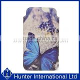 Butterfly Design Universal XL Size Pull Up Pouch