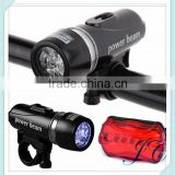 Super bright aluminum alloy led bike lights / led bicycle light sets
