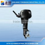 China Supplier YONGBANG Boat Engine YB-T15 BML Long Shaft 2 stroke 15HP Outboard Motor