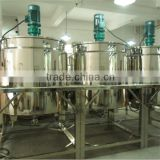 double jacketed mixing vessel,mixing machine with double jackets for making cosmetic cream,coametic liquid