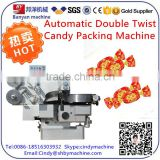 shanghai CE quality YB-600S Automatic Double Twist Candy Packing Wrapping Machine 0086-18516303933