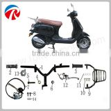 Motorcycle handle bar ,grip,disk pump, brake level, rear carrier for RL/FORZA/CLASSIC LX 50/125cc