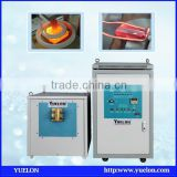 Magnetic Induction Heating System For Metal Heat Treatment