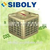 industrial water misting fan & evaporative cooler