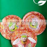 wholesale price excellent quality colorful design printed paper plate and cups for party set