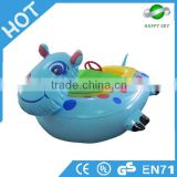 Top quality!!!amusement rides manufacturer,mini amusement rides,inflatable colorful boat for sale