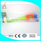 Best sell water jet gun for car washing kids water gun mounted water gun China wholesale