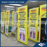 Portable trade show banner displays