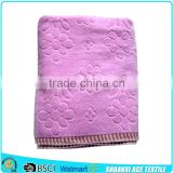 100% cotton customized flower logo jacquard bath towel one color woven logo bath towel with custom logo