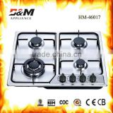 gas stove ,cooktop industrial parts,tablecooking burner,used home appliance, gas cooktop grates prices,cookers gas