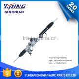 Power Steering Rack Used for ISUZU D-MAX OEM:8-97234439-3