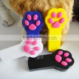 cat toy Winod Cat paw shape laser Beam WIN-1923 paw print keychain blister packing lazer tag