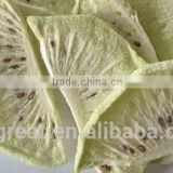 Chinese Healthy Snack frozen dried FD kiwi Chips with factory price for sale
