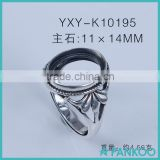 Rectangle silver ring base without stone Adjustable 925 sterling silver ring findings new arrival DIY jewelry