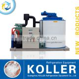 Koller hot sale 5 tons industrial dry flake ice machine with PLC control for fishing KP50