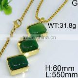 Enchanting emerald color beads gold plating necklace