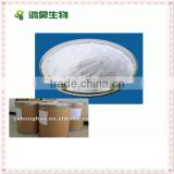 99% purity wholesale creatine monohydrate