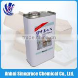 INQUIRY ABOUT Food grade paper products oil repellent and oil proof agent PF-315