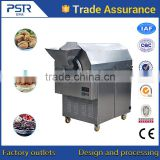 China Manufacturer commercial chestnut /coffee roasters for sale