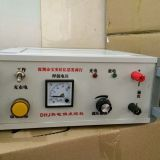 DHJ thermocouple spot welder