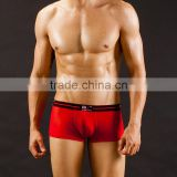 Custom Men's Sey Ultra-thin boer shorts transparent Mesh boers Breathable gay men underwear