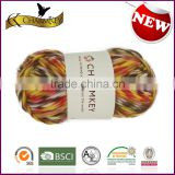 Space dyed fancy yarn 100% acrylic yarn for hand knitting China factory