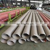 China manufacturer TP304 seamless stainless steel tube