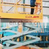 7LGTJZ Shandong SevenLift battery self-propelled electric drywall used auto scissor lift