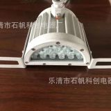 LED explosion-proof sight hole lamp Inner hole lamp Chemical container sight hole lamp Depending on the light within