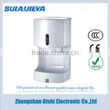plastic uv light hand dryer