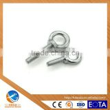 HANDAN AOJIA PROVIDES HIGH QUALITY EYE BOLT M4.M10