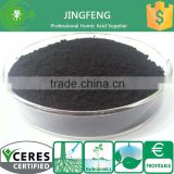 High Solubility Super Potassium Humate Crystal/Powder/Granule With 50%/65%/70% Humic Acid