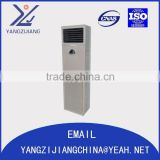 INquiry about water-cooled floor standing type fan coil unit