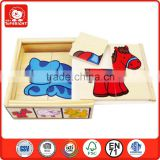 small baby toys pictures CMYK printing 6 different design 24 pcs puzzles wooden puzzle box