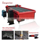 Steel Furniture CNC Plasma Stainless Cutting Machine KC1330 for Steel Thickness 0.5 to 8mm