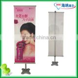 Advertising Retractable Banner Stand Pole
