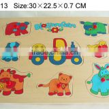 Hot sale educational wooden toys farms animal puzzle