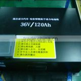 12V120Ah Li ion Battery pack (hybrid supercapacitor battery)