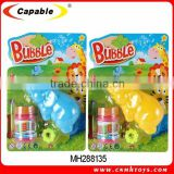 Promotion bubble gun toy with whistle,bubble dolphin bubble toys bubble gun                                                                         Quality Choice